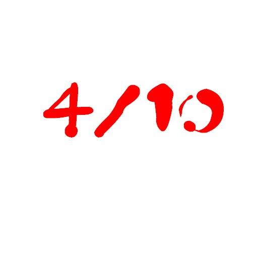 Sans titre 145454
